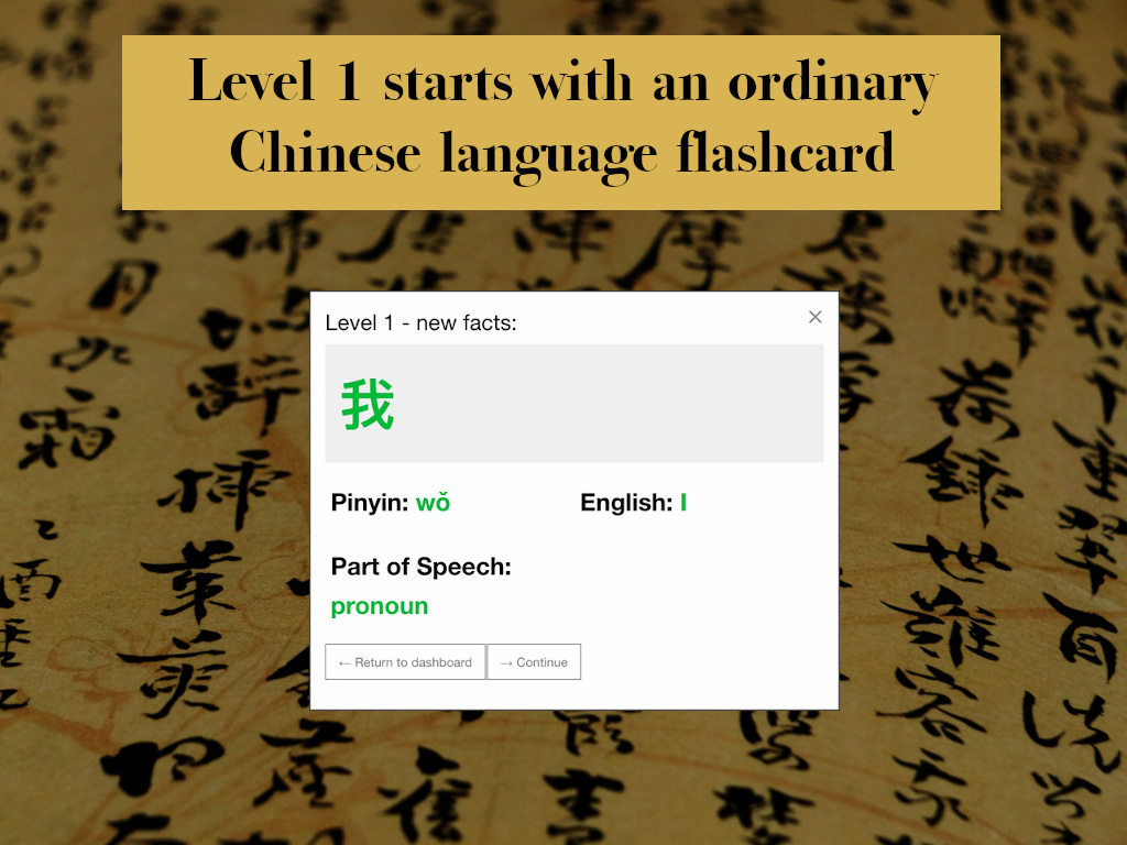 Level 1 starts with an ordinary Chinese language flashcard